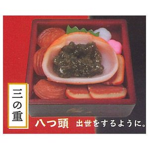 日本の究極和食! ざ・おせち重マスコット [3.三の重]【ネコポス配送対応】|toysanta