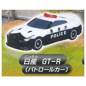 ポケットトミカ 出動! 警察署編 [1.日産 GT-R(パトロールカー)]【ネコポス配送対応】|toysanta