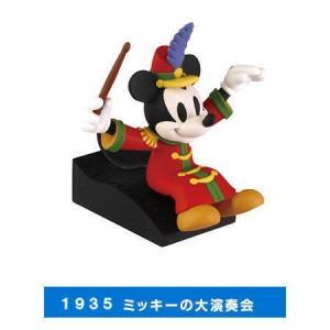 ティズニーキャラクター ミッキーマウス 90周年デザインフィギュアコレクション [3.1935 ミッキーの大演奏会]【ネコポス配送対応】 toysanta