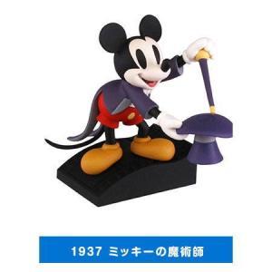 ティズニーキャラクター ミッキーマウス 90周年デザインフィギュアコレクション [4.1937 ミッキーの魔術師]【ネコポス配送対応】 toysanta