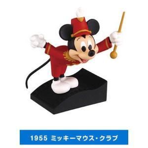 ティズニーキャラクター ミッキーマウス 90周年デザインフィギュアコレクション [6.1955 ミッキーマウス・クラブ]【ネコポス配送対応】 toysanta