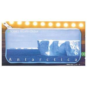 サイエンステクニカラー 南極観測わくわくアソート [6.南極大陸ペンポーチ]【ネコポス配送対応】|toysanta