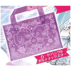 キラッとプリ☆チャン カードバッグ&フォロチケケースチャーム [2.カードバッグB メルティックスター]【ネコポス配送対応】|toysanta