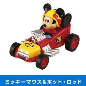 ミッキーマウスとロードレーサーズ プルバックレーサーカー [1.ミッキーマウス&ホット・ロッド]【 ネコポス不可 】 toysanta