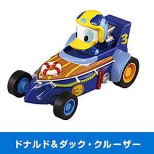 ミッキーマウスとロードレーサーズ プルバックレーサーカー [2.ドナルド&ダック・クルーザー]【 ネコポス不可 】 toysanta