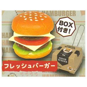 ぷにっとハンバーガーマスコットBC4 [2.フレッシュバーガー]【 ネコポス不可 】|toysanta