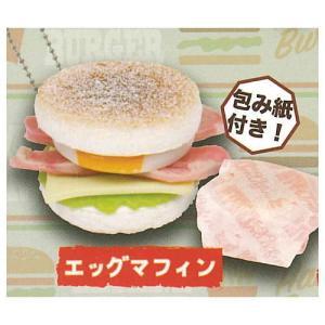 ぷにっとハンバーガーマスコットBC4 [3.エッグマフィン]【ネコポス配送対応】|toysanta