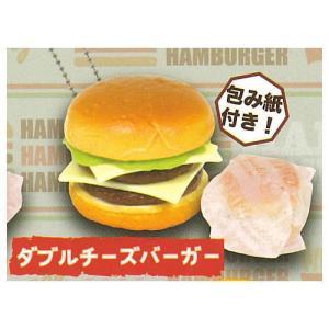 ぷにっとハンバーガーマスコットBC4 [4.ダブルチーズバーガー]【 ネコポス不可 】|toysanta