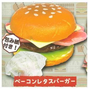 ぷにっとハンバーガーマスコットBC4 [5.ベーコンレタスバーガー]【 ネコポス不可 】|toysanta