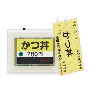 食券ライトマスコット [2.かつ丼]【ネコポス配送対応】 toysanta