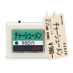 食券ライトマスコット [4.チャーシューメン]【ネコポス配送対応】 toysanta