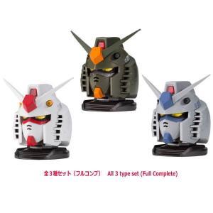 【全部揃ってます!!】機動戦士ガンダム EXCEED MODEL GUNDAM HEAD 1(エクシードモデル ガンダムヘッド 1) [全3種セット(フルコンプ)]【 ネコポス不可 】|toysanta