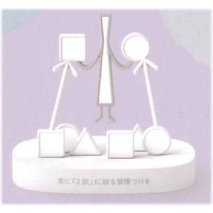 海洋堂 × nendo カプセルQミュージアム アイデアの素. Vol.2 [4.常に「2択」に絞る習慣づけを(ホワイト)]【 ネコポス不可 】[sale190403]|toysanta