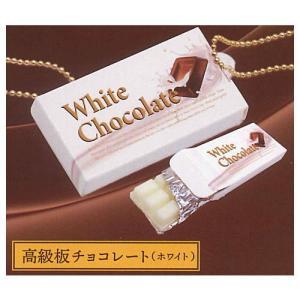 ■商品名:ざ・高級チョコマスコット  トイズスプリッツのカプセルトイより、BOX入り高級チョコが登場...