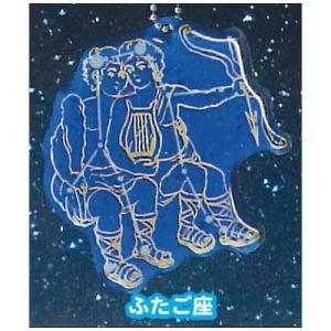 サイエンステクニカラー 冬の星座 蓄光アクリルマスコット [1.ふたご座]【ネコポス配送対応】|toysanta