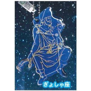 サイエンステクニカラー 冬の星座 蓄光アクリルマスコット [4.ぎょしゃ座]【ネコポス配送対応】|toysanta