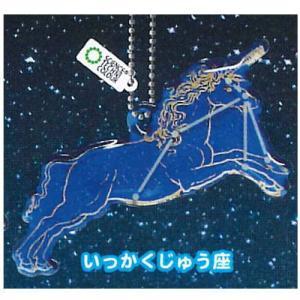 サイエンステクニカラー 冬の星座 蓄光アクリルマスコット [8.いっかくじゅう座]【ネコポス配送対応】|toysanta