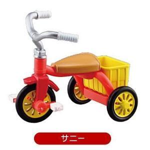 三輪車コレクション カラフルバージョン [1.サニー]【 ネコポス不可 】|toysanta