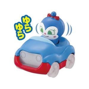 てころがし わくわくカー!アンパンマン [4.コキンちゃん(動く!)]【 ネコポス不可 】|toysanta