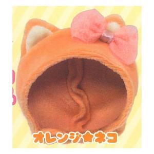 推しぬい着ぐるみ 推し色あにまる [3.オレンジ★ネコ]【ネコポス配送対応】|toysanta