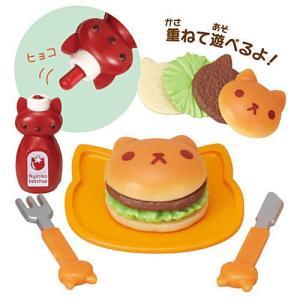 ■商品名:にゃんこキッチン5 モーニング  にゃんこキッチンシリーズ第5弾はうきうき♪朝ごはん! 新...