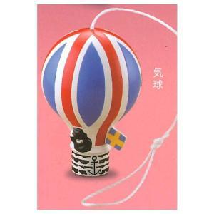 カプセルQミュージアム リサ・ラーソン ミニチュアファブリカ Vol.3 [1.気球]【 ネコポス不可 】|toysanta