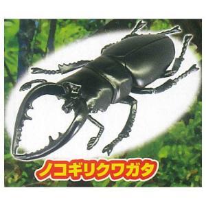 昆虫の森G 猛襲!スズメバチ軍団 [3.ノコギリクワガタ]【ネコポス配送対応】