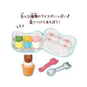 ■商品名:にゃんこキッチン DX2 かき氷&アイス編  かわいいネコ型のにゃんこキッチンシリ...