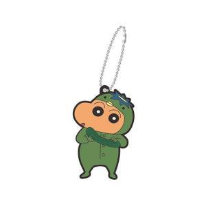 ■商品名:クレヨンしんちゃん コスプレ ラバーコレクション  バンダイのガシャポンより、待望のしんち...