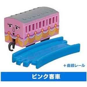 カプセルプラレール きかんしゃトーマス おんなのこ機関車だいかつやく編! [12.ピンク客車+曲線レ...