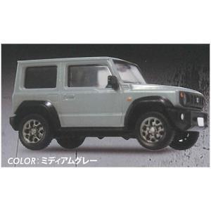 ■商品名:1/64スケール SUZUKI スズキ 新型 ジムニー シエラ JB74 コレクション  ...