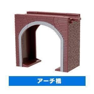 カプセルプラレール 会いに行こう!話題列車編 [13.アーチ橋]【 ネコポス不可 】