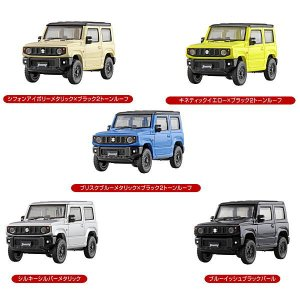 ■商品名:アオシマ 1/64 スズキ ジムニー Jimny JB64 コレクション 色替えver. ...