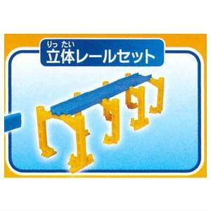カプセルプラレール いちばん列車大集合編 [15.立体レールセット]【 ネコポス不可 】