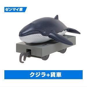 カプセルプラレール きかんしゃトーマス トードとクジラ編 [10.クジラ+貨車]【 ネコポス不可 】