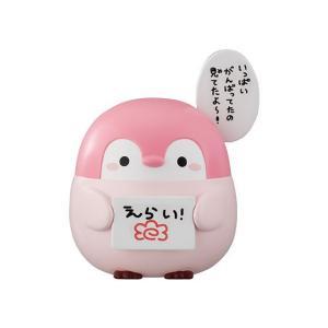 カプキャラ コウペンちゃん2 [5.いっぱいがんばってたの見てたよ〜!(ピンクコウペンちゃん)]【 ...