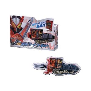 仮面ライダーシリーズ 変身ベルトピンズコレクション [5.聖剣ソードライバー]【 ネコポス不可 】