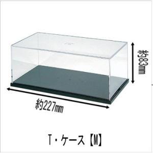 ウェーブコレクションケース T・ケース【M】●【ネコポス不可】|toysanta