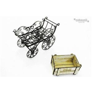 コバアニ cobaanii mokei工房 ロートアイアンファニチャー 1/12スケール アイアンベビーカー(黒)と木箱 組み立てキット [IF-003] [m-s] 【ネコポス配送対応】|toysanta