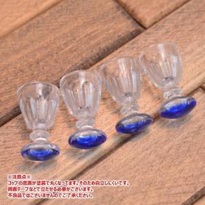 ミニチュア雑貨 シャンパングラス 足ブルー 4個セット (プラスチック製) [DG6] [m-s][m-s] 【ネコポス配送対応】|toysanta