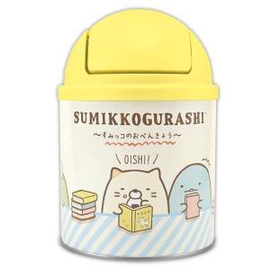 すみっコぐらし サークル缶 【賞味期限:2019年6月25日】【 ネコポス不可 】 toysanta