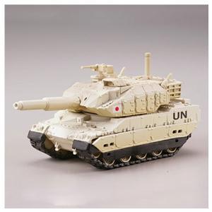 カプセルQ ワールドタンクデフォルメ3 陸上自衛隊編 10式戦車 国連仕様|toyshopside3