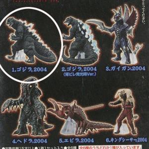 究極大怪獣 アルティメットモンスターズ ゴジラ ゴジラ 2004|toyshopside3