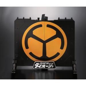 超合金魂 GX-61 ダイオージャ|toyshopside3|14