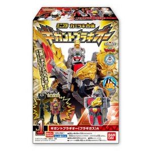 獣電戦隊キョウリュウジャー ミニプラ カミツキ合体 ギガントブラギオー 全3種セット|toyshopside3