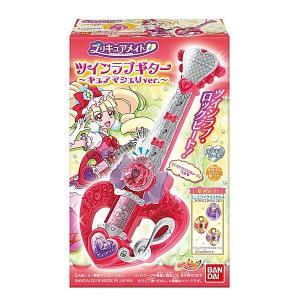 HUGっと!プリキュア プリキュアメイト4 全4種セット|toyshopside3