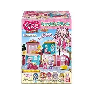 Hugっと! プリキュア ぷりきゅ〜とタウン ショッピングモール 全5種セット|toyshopside3