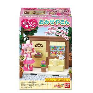 Hugっと! プリキュア ぷりきゅ〜とタウン おみせやさん 全4種セット|toyshopside3