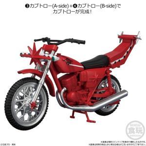 SHODO-X 仮面ライダー8 全6種セット|toyshopside3|04