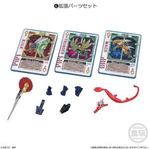 SHODO-X 仮面ライダー8 全6種セット|toyshopside3|06